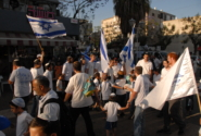 פעילות בעיר יום ירושלים